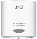 Сенсорный дозатор-стерилизатор для рук Puff8183 NOTOUCH в Москве