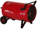 Тепловая пушка газовая Ballu-Biemmedue Arcotherm GP105AC в Москве