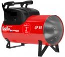 Тепловая пушка газовая Ballu-Biemmedue Arcotherm GP30AC в Москве