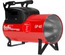 Тепловая пушка газовая Ballu-Biemmedue Arcotherm GP45AC в Москве