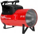 Тепловая пушка газовая Ballu-Biemmedue Arcotherm GP85AC в Москве